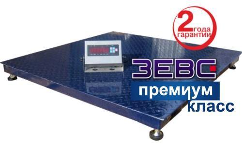 Платформенные весы ЗЕВС-Премиум класс